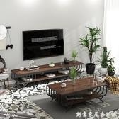 北歐茶幾現代簡約客廳長方形小戶型鐵藝迷你創意多功能簡易茶桌WD 中秋節全館免運