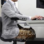鋁合金電腦手托架 電腦桌護腕手腕托鍵盤 鼠標墊手臂支架