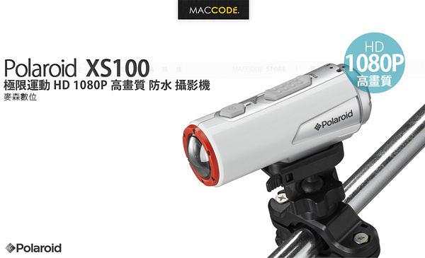 Polaroid XS100 極限運動 HD 1080P 高畫質 防水 攝影機 環球公司貨