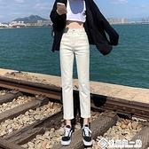 米白色牛仔褲女2021年春季新款杏色小個子高腰寬鬆顯瘦chic直筒褲 幸福第一站