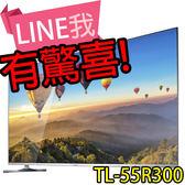奇美CHIMEI 55吋 Android大4K HDR連網液晶顯示器 TL-55R300 (原廠公司貨) 電視 大螢幕