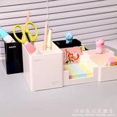 多功能筆筒創意時尚韓國小清新學生可愛文具收納盒辦公用品 科炫數位