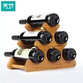 酒架置物架歐式實木紅酒架擺件創意葡萄酒架楠竹家用酒瓶架客廳酒架子