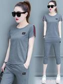 運動套裝女夏季2020新款休閒時尚運動服韓版短袖七分褲寬鬆兩件套 極速出貨