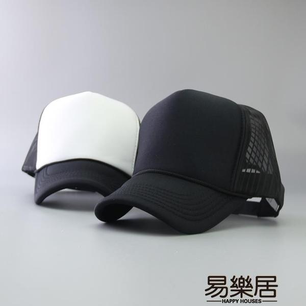 卡車帽純色棒球帽男帽子