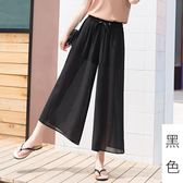 闊腿褲女夏新款韓版寬鬆雪紡休閒直筒九分高腰百搭薄款女褲子 艾維朵