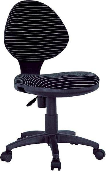 HY-Y184-3  電腦椅(JG207/斑馬網布/PU泡棉)