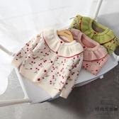 女童秋冬毛衣外套兒童韓版花邊領針織衫寶寶開衫【時尚大衣櫥】