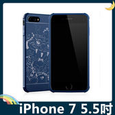 iPhone 7 Plus 5.5吋 刀鋒祥龍系列保護套 軟殼 四角氣囊 龍紋浮雕 簡約全包款 矽膠套 手機套 手機殼