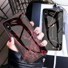 蘋果 iPhone X XS MAX XR 手機殼 防摔 蘋果 摔 iPhoneXR 鋼化玻璃背蓋 保護套 全包 矽膠軟邊 大理石