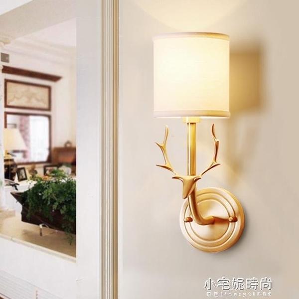 櫥櫃燈 美式全銅鹿頭鹿角復古餐廳簡約客廳臥室床頭鏡前  【全館免運】
