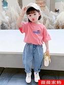 女童兩件套 女童夏裝套裝2021新款洋氣兒童裝小童寶寶夏季韓版短袖T恤兩件套3 薇薇