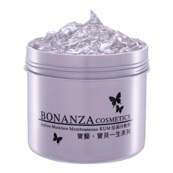 ●魅力十足● BONANZA 寶藝 保濕冷敷劑 550g