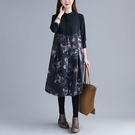 超顯瘦拼接文義風洋裝-大尺碼 獨具衣格 ...