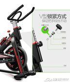 動感單車超靜音家用健身車腳踏室內自行車加粗運動健身器材  潮流前線