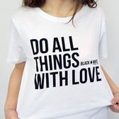 Black & White Voice T-shirt-愛的大小事WITH LOVE(White)