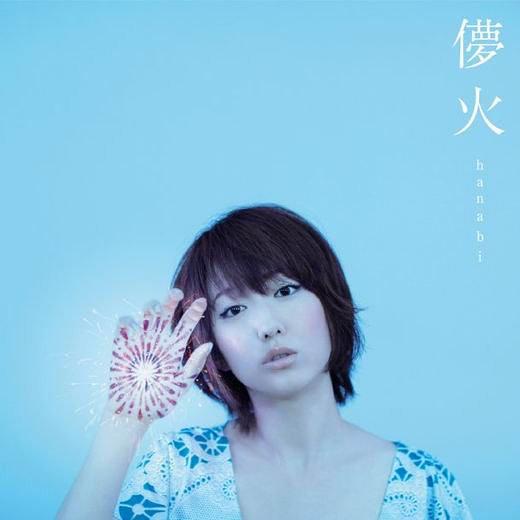 沐月 霎那煙火 CD附DVD  summer time Chu Chu 啾啾 霎那煙火 音樂錄影帶  (購潮8)
