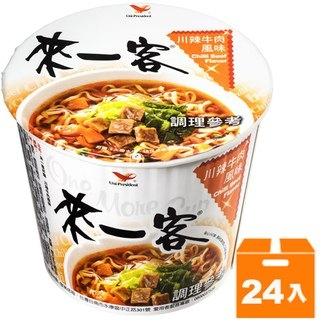 來一客 川辣牛肉風味 67g (24入)/箱