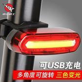 中立騎士 公路山地自行車尾燈USB充電LED警示燈夜間騎行裝備配件  極有家