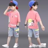 童裝男童夏裝套裝2020新款5兒童6中大童7帥氣8男孩9夏季10歲12潮