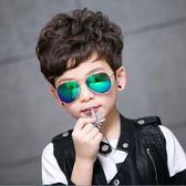 潮兒童太陽鏡墨鏡男童女童蛤蟆鏡防紫外線金屬眼鏡蛤蟆鏡遮陽寶寶兒童款 雙十一87折