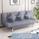 沙發床 可折疊沙發床兩用客廳多功能雙人坐臥床鐵小戶型網紅款單人經濟型【快速出貨】