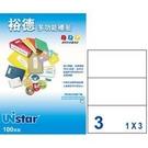 《享亮商城》US4283-20 多功能標籤(51) Uuistat(20張/包)