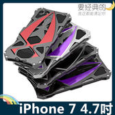 iPhone 7 4.7吋 概念跑車金屬框 X雙色衝擊 專業級超跑 螺絲組合款 保護套 手機套 手機殼