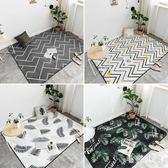 北歐地毯臥室滿鋪可愛房間門墊床邊飄窗墊客廳茶幾沙發地墊 JA7491『毛菇小象』