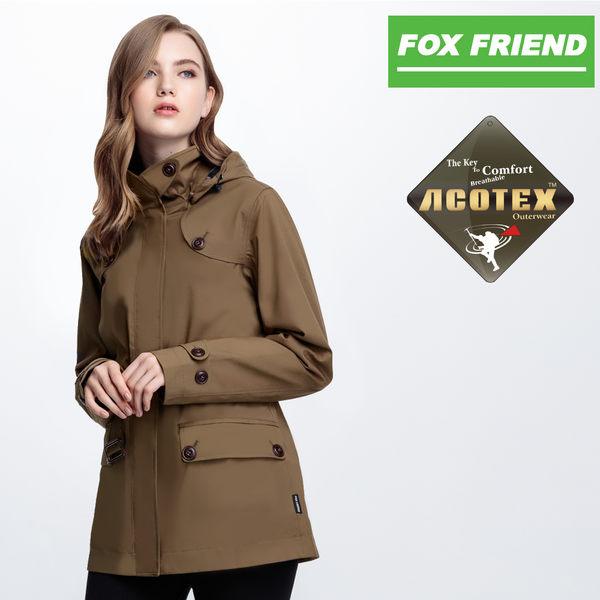 Fox Friend 都會風格 女款單件式防水鋪棉外套 368 深卡