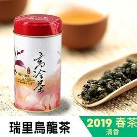 [杉林溪茶葉生產合作社]2019春茶『 瑞里烏龍茶 』走水,靜置,茶工序拿捏度剛剛好
