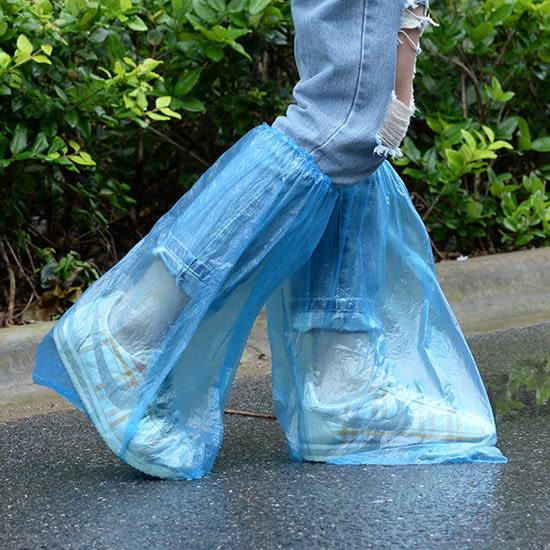 雨鞋套 鞋套 防雨套 雨靴套 雨天 戶外用 加厚耐磨 男女適用 高筒一次性鞋套 【X021】生活家精品