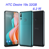 HTC Desire 19s 32G 6.2 吋 32G 4G + 4G 雙卡雙待 三選二卡插槽【3G3G手機網】