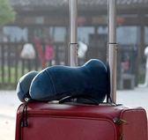 記憶棉u型枕便攜旅行飛機枕頭u形護脖子頸椎頸部靠枕可摺疊護頸枕 茱莉亞嚴選