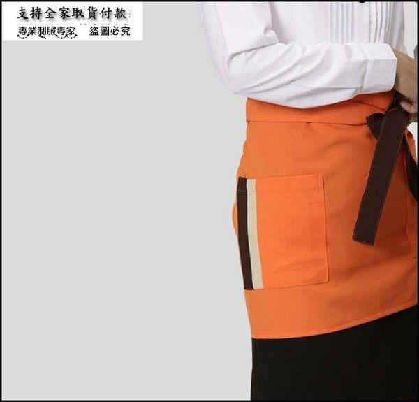 小熊居家2016新款 迷你圍裙 韓版工作服圍裙 亮麗時尚修身款型工作服特價