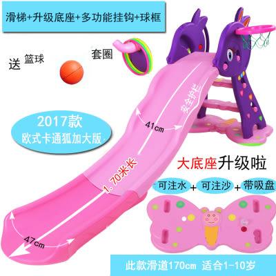 兒童滑滑梯  多功能折疊收納小型滑滑梯 兒童室內上下滑梯寶寶滑滑梯家用玩具·享家生活館IGO
