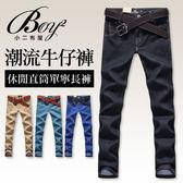 牛仔褲 韓簡約修身拼接皮標單寧直筒褲【OE55536】