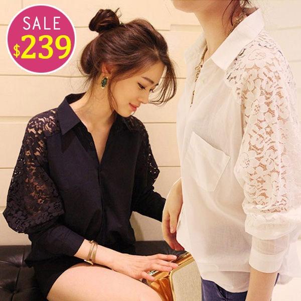 BOBO小中大尺碼【128】寬版蕾絲長袖襯衫-共2色