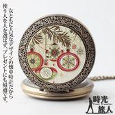 【時光旅人】耶誕限定雪花串燈造型翻蓋懷錶附長鍊