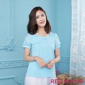 Red House 蕾赫斯-素面花朵澎澎袖上衣(水藍色)