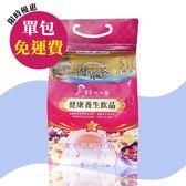 滿五包再送1包-南非國寶茶(焦糖)100入/包