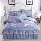 床裙版四件式床罩組雙人床1.5/1.8m2.0米花邊床包組 優樂居