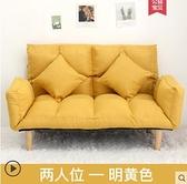 懶人沙發小戶型臥室小沙發出租房可折疊雙人沙發床網紅簡易榻榻米 NMS創意新品