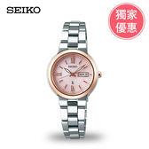 SEIKO精工 太陽能女錶(V138-0AG0P) SSVN030J-