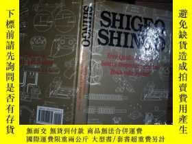 二手書博民逛書店Zero罕見Quality ControlY206421 Shigeo Shingo Routledge 出