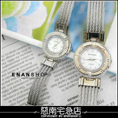 惡南宅急店【0376F】第一次邂逅‧韓 特價男錶女錶情侶對錶可『鋼絲刻畫』手錶‧單價