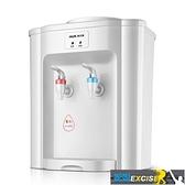 飲水機 奧克斯台式飲水機小型家用製冷制熱迷你宿舍學生桌面立式冰溫熱 妮妮 免運