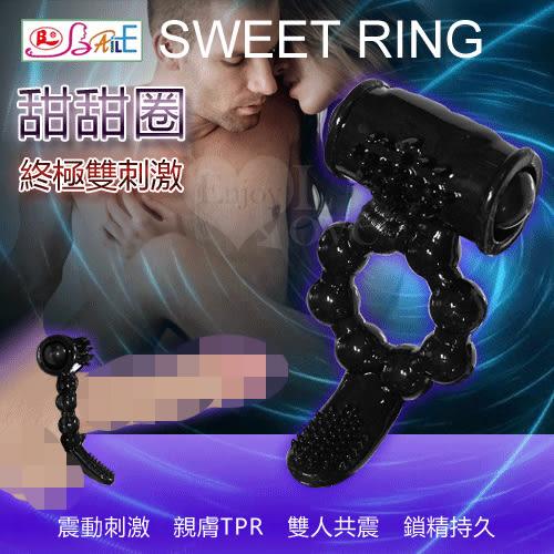 ■■iMake曖昧客■■SWEET RING 甜甜圈 陰蒂高潮震動鎖精環﹝終極雙刺激﹞