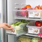 收納罐(盒)2個裝廚房冰箱冷凍藏放雞蛋的收納盒保鮮盒儲物盒凍餃子盒整理盒