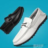 春季豆豆鞋男韩版潮流休閒皮鞋男青年百搭套脚一脚蹬懒人鞋白色『艾麗花園』